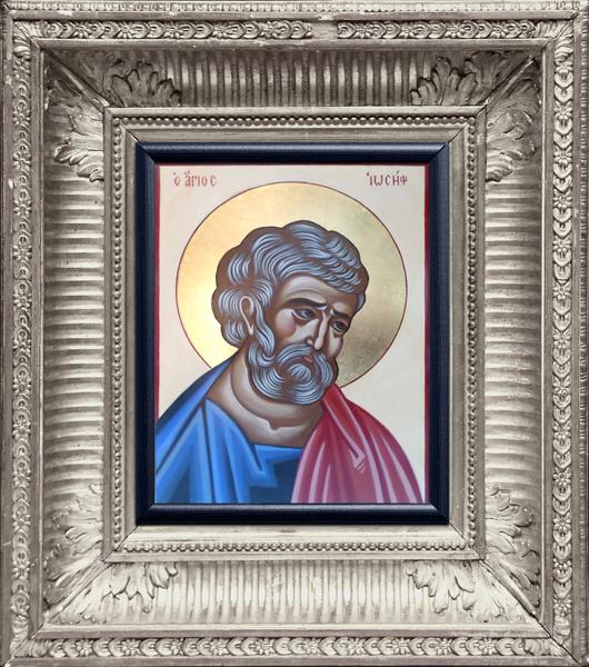 SaintJean